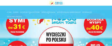 RODOS DREAM TOURS